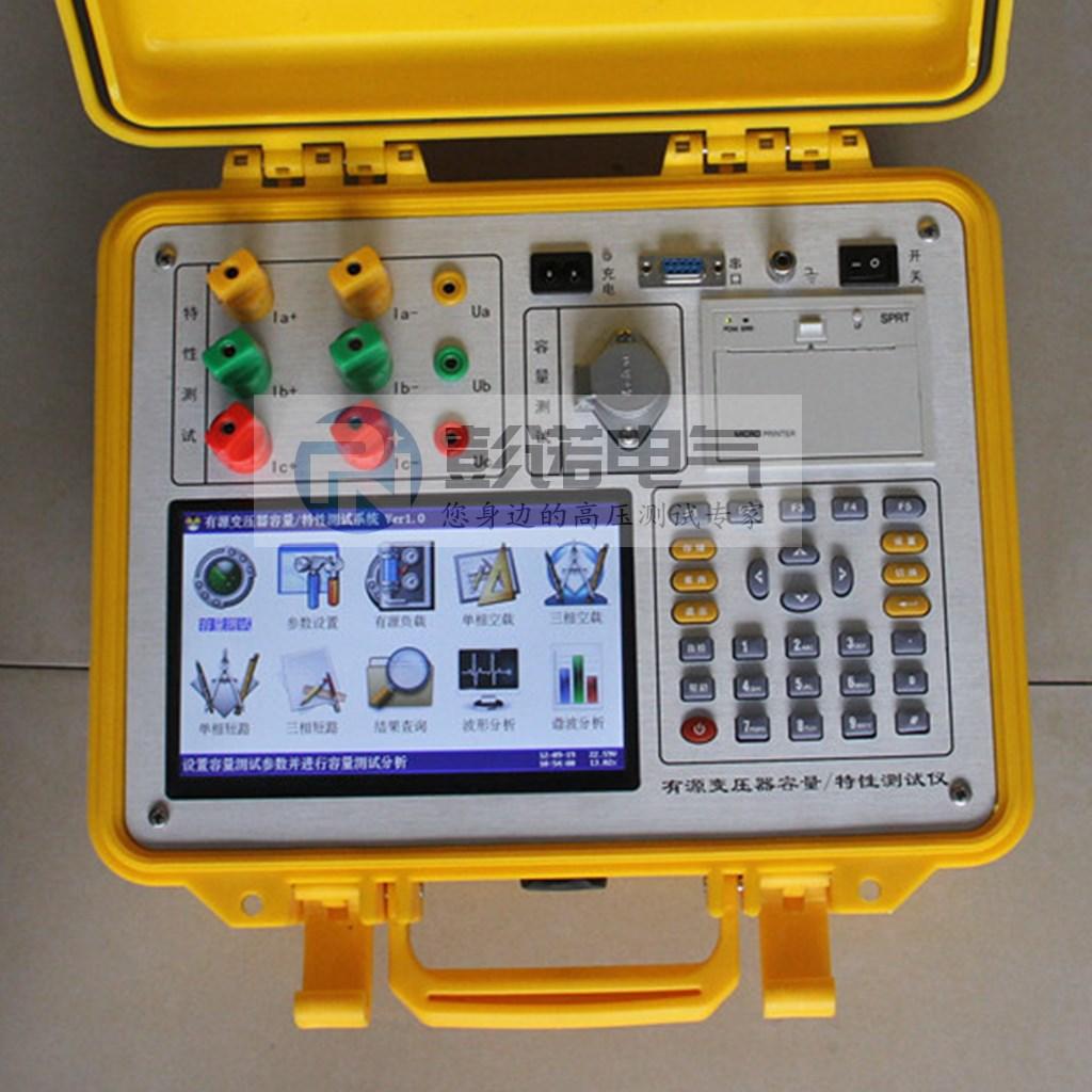 一、仪器简介: PN-RLI变压器容量测试仪容量测试结果准确率达100%,在测量变压器容量和变压器的短路损耗时不需要外接三相测试电源及调压器、升流等辅助设备,简化了接线,大大提高了工作效率。它一种设备相当于四种设备:有源变压器容量测试仪+变压器损耗参数测试仪+谐波分析仪+示波器。它可对各种变压器的容量、空载电流、空载损耗、短路损耗、阻抗电压等一系列工频参数进行精密的测量,并能测量空负载试验时的电压、电流失真度和谐波含量,还可以进行矢量分析。它以大屏幕彩色液晶作为显示窗口,菜单操作并配有汉字提示,集多参量于